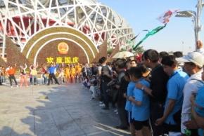 Foreigner in Beijing's Gangnam StyleParody